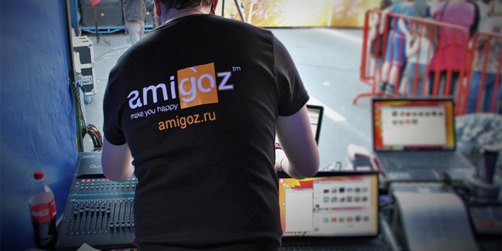 Звукорежиссеры компании Amigoz
